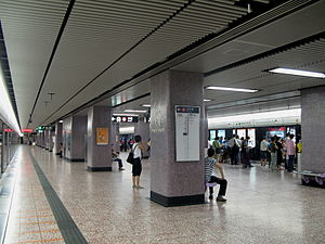 Tsuen Wan Line - Prince Edward Station in Kowloon
