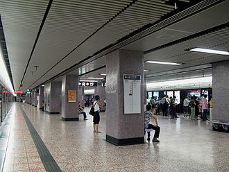 Tsuen Wan line - Prince Edward station in Kowloon