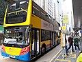 HK 上環 Sheung Wan 德輔道中 Des Voeux Road Central November 2020 SS2 10.jpg
