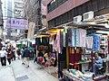 HK 上環 Sheung Wan 永吉街 Wing Kut Street shop October 2018 SSG 09.jpg