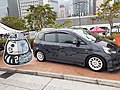 HK 中環 Central 愛丁堡廣場 Edinburgh Place 香港車會嘉年華 Motoring Clubs' Festival outdoor exhibition in January 2020 SS2 1130 30.jpg