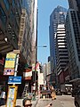 HK 中環 Central 皇后大道中 Queen's Road CityBus stop signs view COSCO Tower Grand Millennium Plaza Sept 2019 SSG 05.jpg