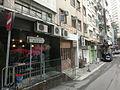 HK 大坑 Tai Hang 浣紗街 Wun Sha Street Sun Chuen Street name sign Apr-2014.JPG