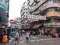 HK 深水埗 Sham Shui Po Pei Ho Street April 2021 SS2 02.jpg