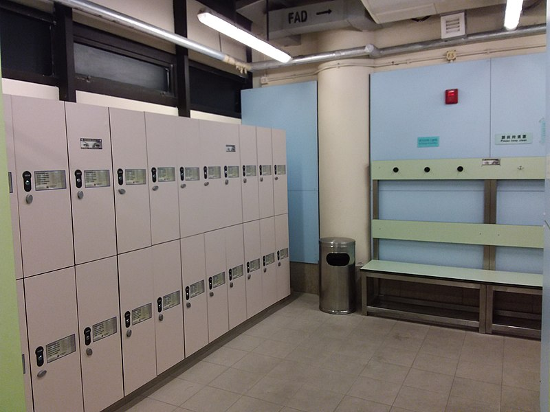 File:HK 觀塘 Kwun Tong 瑞和街市政大廈 Shui Wo Street Municipal Services Building Sports Centre changing room interior November 2018 SSG 08.jpg Description English: HK 觀塘 Kwun Tong 瑞和街市政大廈 Shui Wo Street Municipal Services Building in Nov 2018
