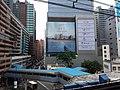 HK 觀塘 Kwun Tong MTR Station view Kwun Tong Plaza footbridge 開源道 Hoi Yuen Road December 2018 SSG ads 藍塘傲 Alto Residences 03.jpg