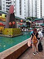 HK Aberdeen Square 香港仔中心 Aberdeen Centre visitors fountain Sept 2016.jpg