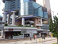 HK Bus 10 view Admiralty September 2019 SSG 14.jpg