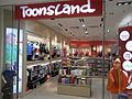 HK CWB 皇室堡 Windsor House mall shop Toonsland interior.JPG