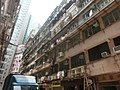 HK CWB 23-33 Haven Street 禮雲大樓 Lei Wen Court facade July-2014.JPG