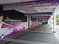 HK Central 中環 City Hall walkway May-2012.JPG