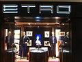 HK Central 香港中環置地廣場 Landmark mall shop 艾特羅 ETRO 02 clothing Feb-2012.jpg
