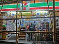 HK Central Soho night Elgin Street 7-11 shop Apr-2013.JPG