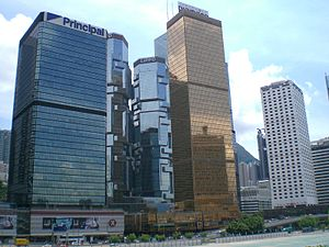 Admiralty, Hong Kong - From left to right: Admiralty Centre on top of Admiralty Station, Lippo Centre, Far East Financial Centre and Bank of America Tower, viewed across Harcourt Road.