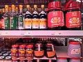 HK Kennedy Town 士美菲路 43 Smithfield 士美菲閣 Smithfield Court shop 佳寶食品 Kai Bo Food Supermarket goods 中式辣醬 sauce August 2020 SS2 02.jpg