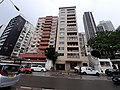 HK ML 半山區 Mid-levels 堅尼地道 Kennedy Road February 2020 SS2 12.jpg