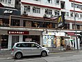 HK STT Shek Tong Tsui Queen's Road West 16pm September 2020 SS2 07.jpg