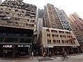 HK STT Shek Tong Tsui Queen's Road West 16pm September 2020 SS2 22.jpg