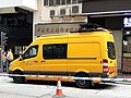 HK SW 上環 Sheung Wan 皇后大道中 Queen's Road Central 機電工程署 EMSD orange van fleet April 2020 SS2 03.jpg