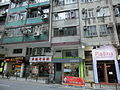 HK Sai Ying Pun 皇后大道西 Queen's Road West shop Piadina restaurants Apr-2013.JPG