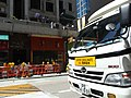 HK Sai Ying Pun 西環 皇后大道西 Queen's Road West clinical waste truck view Wo Yick Mansion July-2012.JPG