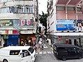 HK Tram 92 view 灣仔 Wan Chai 莊士敦道 Johnston Road October 2019 SS2 37 Bank of China shop sign.jpg