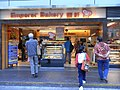 HK Un Chau Street 元州街 元州商場 Un Chau Shopping Centre 街鋪 Sidewalk shop 馥軒 Emperor Bakery.JPG