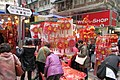 HK WC 灣仔街市 Wan Chai Market 太原街 Tai Yuen Street sign n stall Chinese lucky items Jan 2017 IX1.jpg