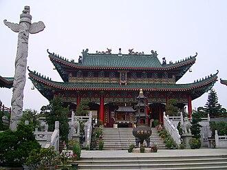 Religion in Hong Kong - Main hall of the Wun Chuen Sin Koon, a Taoist temple in Hong Kong.