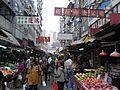 HK Yaumatei 新填地街 Reclamation Street market shopping peak hours.jpg