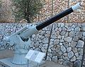 HN-INS-Hagana-K-20-Italian-102mm-gun-2.jpg