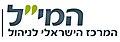 Hamil Logo.jpg