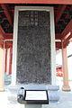 Hangzhou Kongmiao 20120518-29.jpg