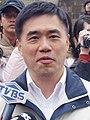 Hau Lung-pin and TVBS microphone 2007-12-30.jpg