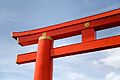Heian Jingu 平安神宮 (KYOTO-JAPAN) (4950805615).jpg