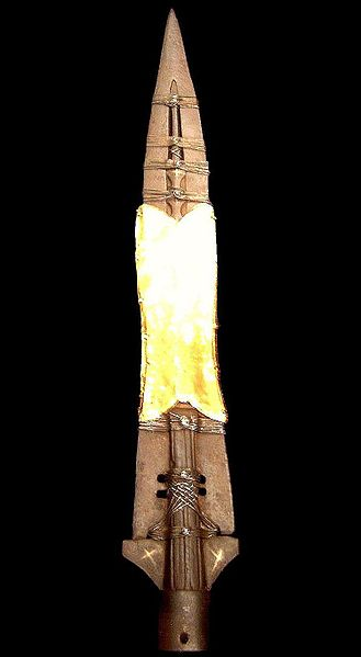 Sainte-Lance conservée à Vienne - Wikicommons