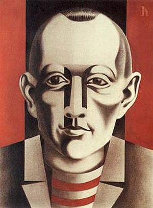 Josef Haubrich - Portrait Dr. Josef Haubrich by Heinrich Hoerle (1931) in Museum Ludwig