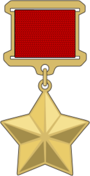 Awards and decorations received by Leonid Brezhnev - Image: Hero of the Soviet Union medal