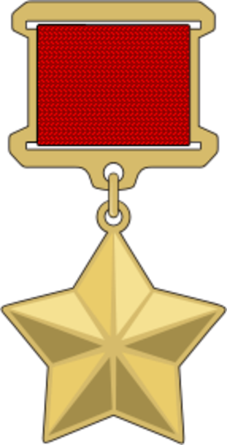 Vasily Zaytsev - Image: Hero of the Soviet Union medal