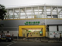 Higashikoganei-Station-2007-7-2south.JPG