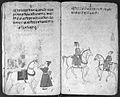 Hindi Manuscript 191, fols 64 verso 65 recto Wellcome L0024257.jpg