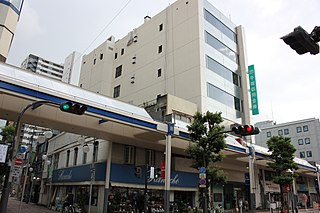 平塚信用金庫の本店