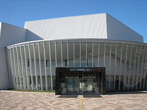 Hiroshima University - Satake Memorial Hall at Hiroshima University (in Higashihiroshima City)