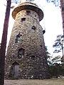 Hohenhaupti lossi vaatetorn.jpg