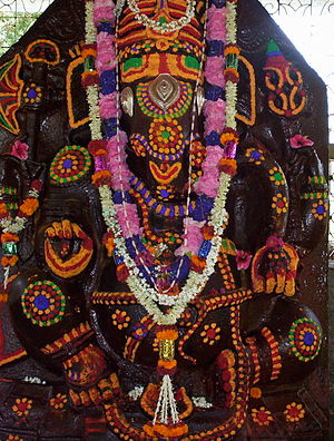 Holalkere - A photo of the Prasanna Ganapathi at Holalkere after a special decoration.