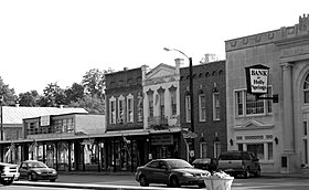 Holly springs mississippi 2007.jpg