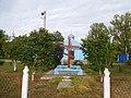 Holodomor memorial in Zakharivka.jpg
