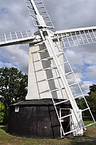 Holton Mill - geograph.org.uk - 2576668.jpg