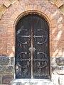 Holy Spirit Church, E door, 2020 Zugló.jpg