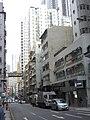 Hong Kong (2017) - 416.jpg